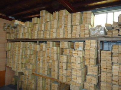 .安安台灣檜木專賣店--台灣檜木地板 4尺定尺--南部最專業的台檜地板廠,可以貨到付款..