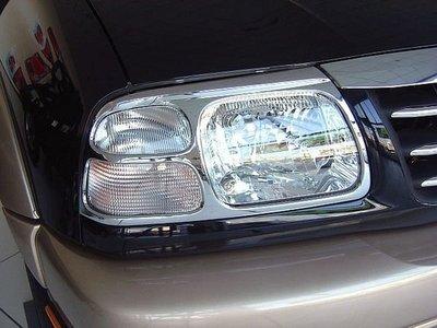 【UCC車趴】SUZUKI 鈴木 GRAND VITARA 超級金吉星 98-06 07 08 鍍鉻大燈框 一組800