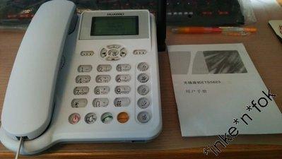 華為ETS5623 室內用座台式手提電話 支援香港GSM 2G咭