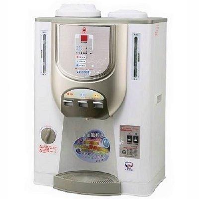 【咕狗家電鋪】晶工牌節能環保冰溫熱開飲機~ JD-8302另加購水桶及濾心各一個