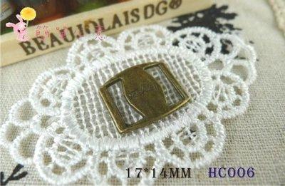 HC006【每個15元】17*14MM合金材質緞帶扣環八字扣-中號(古銅)☆DIY材料手作髮飾半成品【簡單心意素材坊】