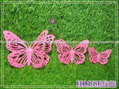 *︵House傢飾︵*鄉村風格~粉紅蝴蝶造型立體壁飾(3個1組)【☆限量款/新發售☆】