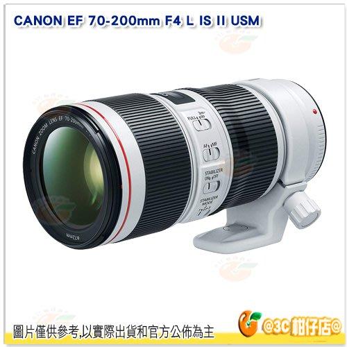 Canon EF 70-200mm F4 L IS II USM 望遠變焦鏡 平行輸入一年保固