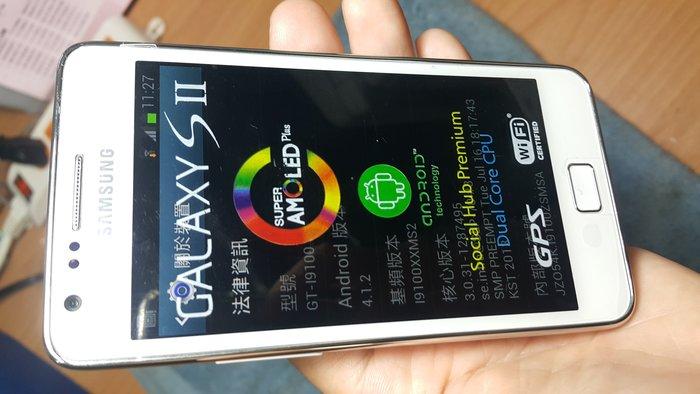 【手機寶藏點】SAMSUNG HTC ASUS 二手手機 兒童/老人/備用機 99成新 展示機 雙卡 雙待 支援4G亞太