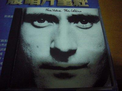 TAS超級發燒天碟 Phil Colins: Face Value  1981音質極發燒早期發燒盤無ifpi