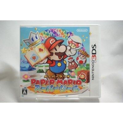 [耀西]二手 純日版 任天堂 3DS N3DS 紙片瑪利歐 超級貼紙 含稅附發票