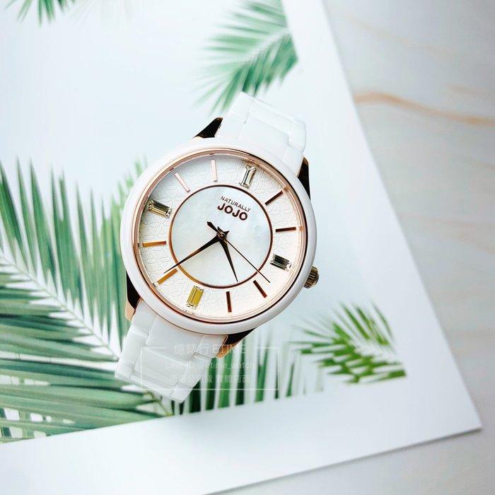 NATURALLY JOJO JO96970-10 陶瓷 時尚 女錶 防刮 原廠公司貨
