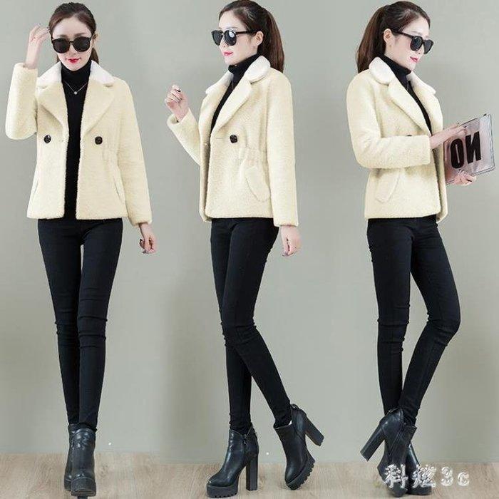 中大尺碼 水貂絨毛衣女短款秋冬季新款加厚小個子外套顯瘦針織開衫大衣 js18479