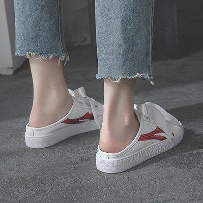 外穿半拖鞋女帆布無後跟平底新款夏季韓版懶人百搭基礎小白鞋