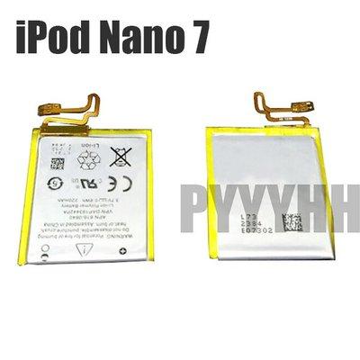 iPod Nano 7 電池 IPOD Nano7 第七代 電池 內置電池 內建電池 鋰電池 續電不足 換電池