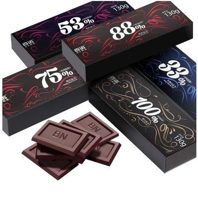 百諾100%黑巧克力苦醇純黑純可可脂低健身烘焙糖散裝禮盒排塊零食巧克力88%75%53%33%