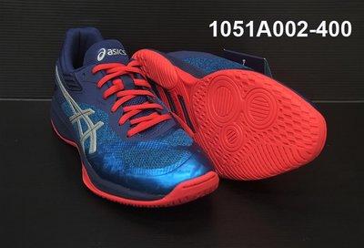 (台同運動用品) 亞瑟士 ASICS GEL-NETBURNER FF 排球鞋 1051A002-400【出清款】