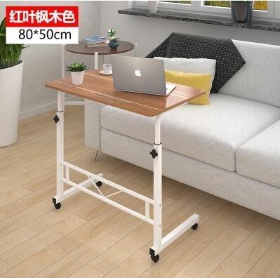 【優上】宿舍電腦桌 床上書桌 床邊桌 ...