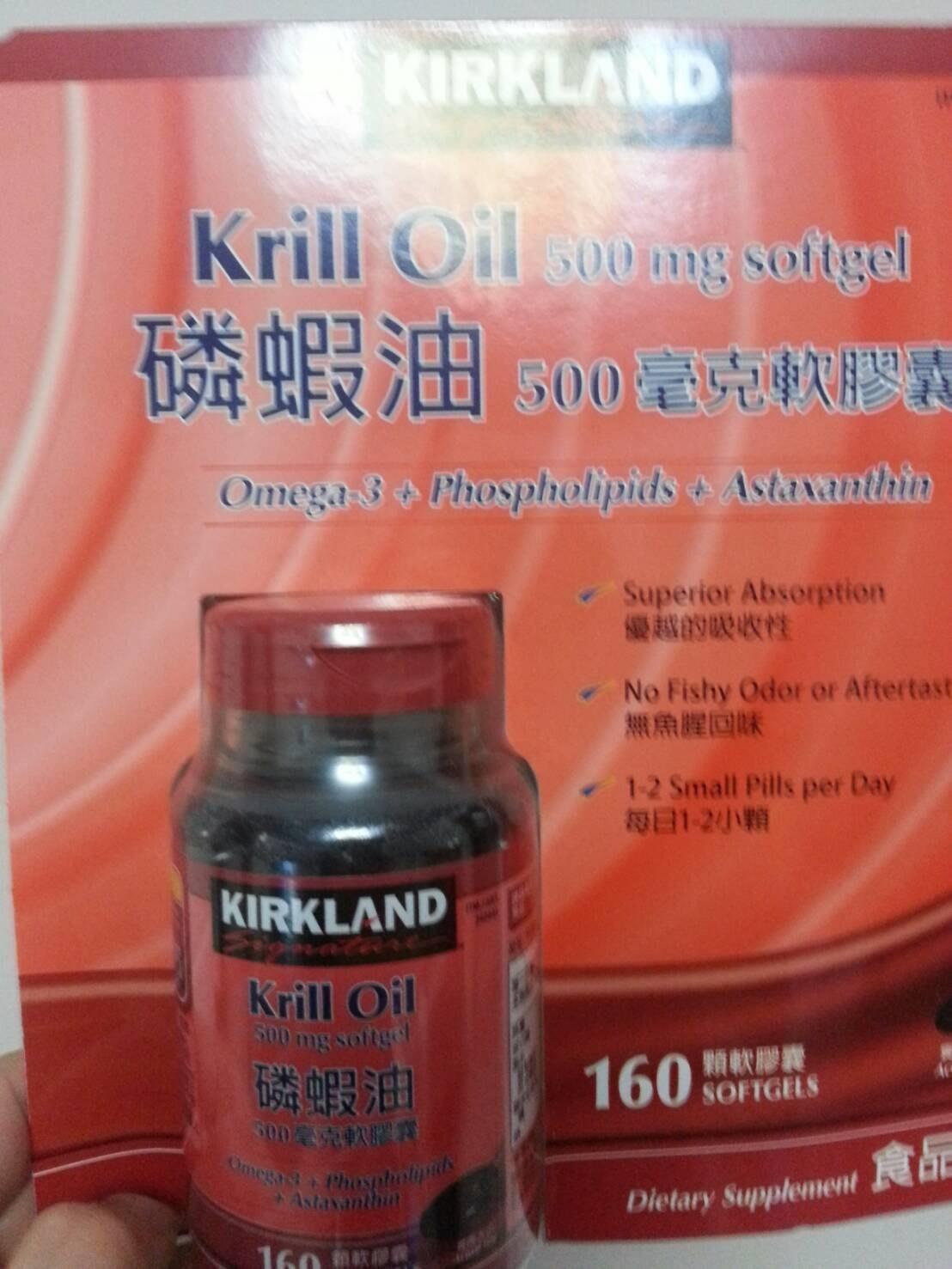 COSTCO 好市多代購 KIRKLAND 磷蝦油軟膠囊 500mg(160顆/瓶)*  2020 到期