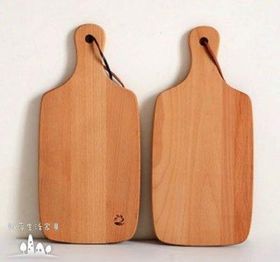 [合購] 櫸木長方托盤*2(2款) 合購價$559