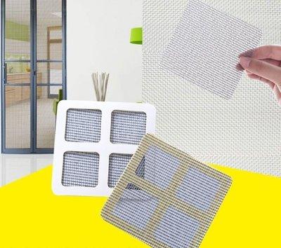 [愛雜貨]紗窗修補片三入裝 自黏式紗窗...