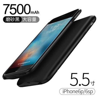蘋果背夾行動電源iPhone7背夾式6s電池7plus專用X一體Xs Max充夾背8p超薄XR移動電源