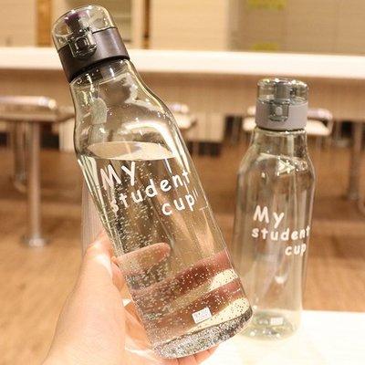 韓版文青簡約塑膠隨身水壺學生隨身攜帶彈蓋大容量水杯 (D款)_☆優購好SoGood☆