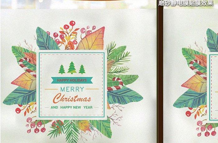 小妮子的家@可訂製有膠.無膠.全透明.磨砂.不透明.單孔透彩色磨砂玻璃貼膜/家具.牆貼~喜悅聖誕/i