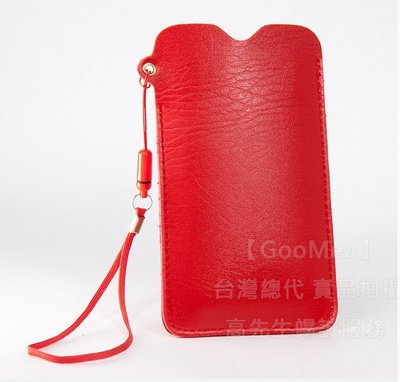 【GooMea】3免運 Vivo 步步高 V7 + 5.99 吋 抽取式 皮套  紅 手機殼 手拿 頸掛