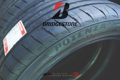 普利司通 Bridgestone S007A 以性能為名 性能操控新標竿 對應規格 歡迎詢問 / 制動改