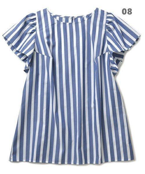 iedit 抗皺素材 整潔的女性美 花瓣袖條紋薄棉衫 (現貨款特價) 新色到!