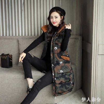 中大尺碼 長款女士羽絨馬甲秋冬季新款百搭韓版連帽寬鬆迷彩外套 ys8383