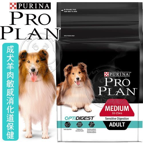 【🐱🐶培菓寵物48H出貨🐰🐹】冠能 Pro Plan》一般成犬羊肉消化道保健2.5kg 特價650元自取不打折