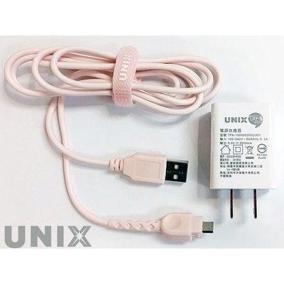 *魅力十足* 韓國 UNIX TAKE OUT專用USB充電線組(線+充電頭)1組入