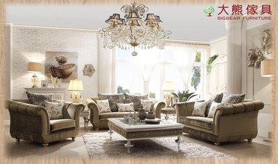 【大熊傢俱】HM2025  布藝沙發 法式 新古典 歐式布藝沙發 客廳沙發 休閒椅  組合沙發