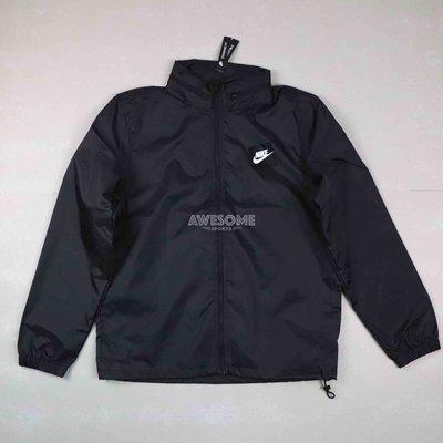 [歐鉉]NIKE NSW 夾克 防風 風衣外套 運動外套 帽子可收 男生 AR2609-011