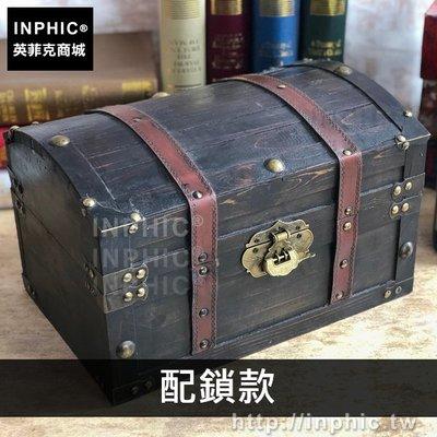INPHIC-復古擺設老式裝飾家居儲物箱藏寶箱實木仿古收納盒中式-配鎖款_bARX