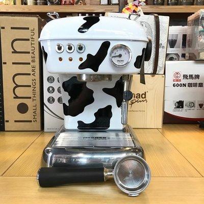 *卡拉拉咖啡精品*西班牙 ASCASO Dream up 義式 半自動 咖啡機
