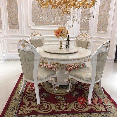 [ 紅蘋果傢俱 ] MDS-90 尊爵系列 新古典圓桌 歐式圓餐桌 法式餐桌 桌子 (另售 餐椅 椅子) 數千坪展示