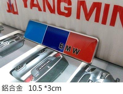 BMW M POWER 鋁標 E30 E36 E39 E46 E60 E90 F20 F10 F30 120i 320i 高雄市