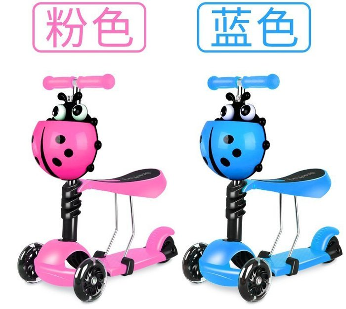 高雄可自取~兒童滑板車~輪胎和車子會發光~音樂功能~三合一滑板車~手把可調高低~學步車~座墊滑板車~多功能滑板車