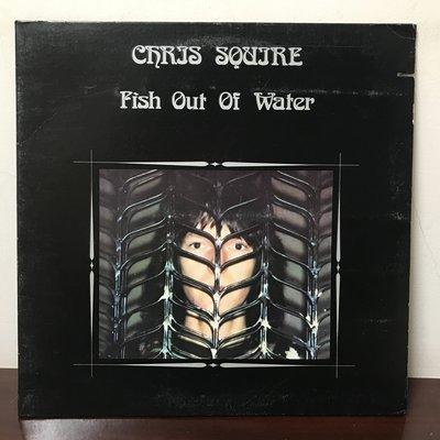 晨雨黑膠【西洋】美版/Chris Squire – Fish Out Of Water (1975)
