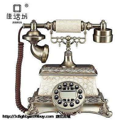 yes99buy加盟-歐風仿古/工藝/古董電話 JHF-9111C