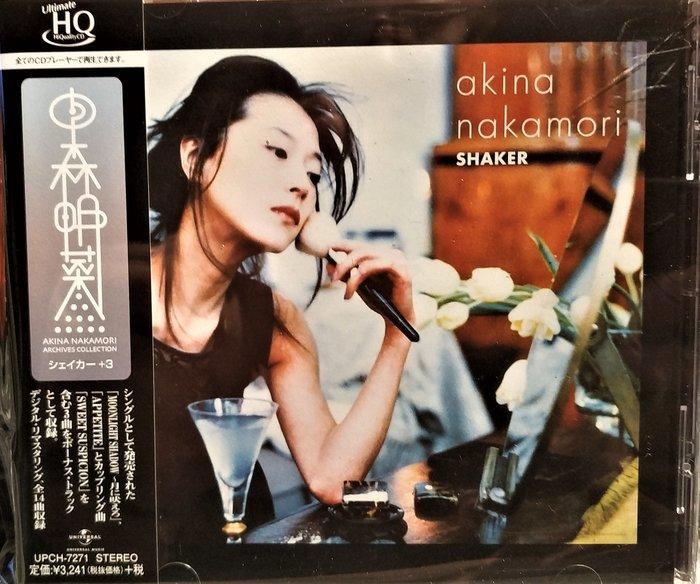 【限定盤/UHQCD】中森明菜 --- SHAKER+3 ~ 已拆近全新, CD保存狀況良好如照片, 已絕版廢盤
