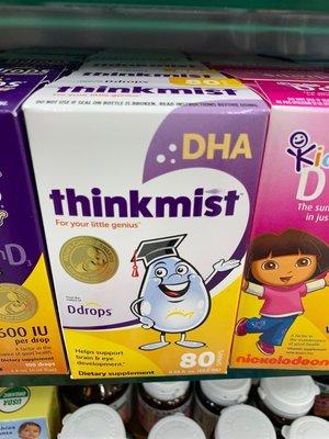 美國代購 現貨含運 Ddrops 兒童 維他命DHA 維生素DHA滴劑 補充鈣 骨骼生長。