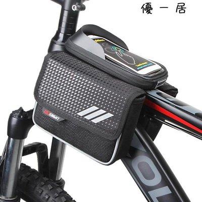 中立騎士上管包山地車包馬鞍包前梁包手機包自行車包騎行裝備配件Y-優思思