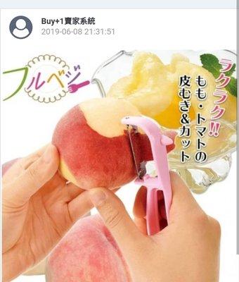 ❈花子日貨❈日本製,下村工業,軟皮,水果削皮刀