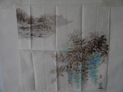 水墨畫手巾
