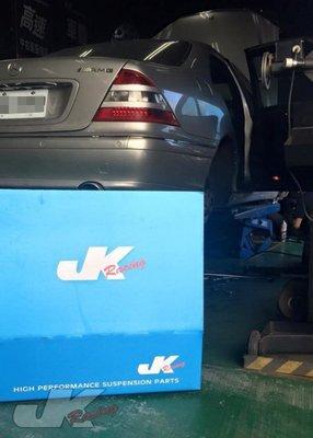 JK Racing 避震器 《道路版》BENZ W251 R350 高低軟硬可調 保固一年 可加購 魚眼上座
