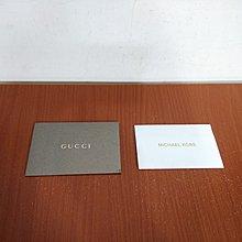 Gucci MK Sisley Jo Malone 各式精品 提袋 盒子 信封套