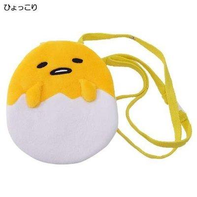 ✪胖達屋日貨✪日本正版 Gudetama 蛋黃哥 蛋殻造型 附斜背帶 幼兒/兒童 小物收納包 神奇口袋夾