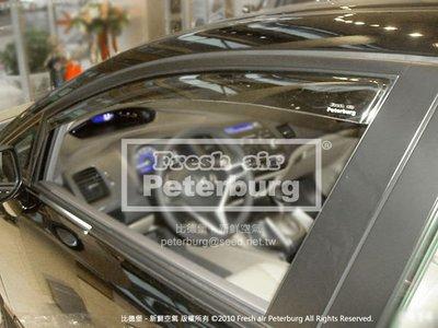 比德堡崁入式晴雨窗 本田Honda Civic K8/3D 1996-2001年專用 原廠品質 OEM正品