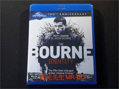 [藍光BD] - 神鬼認證 The Bourne Identity ( 台灣正版 )