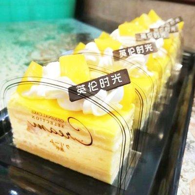 蛋糕捲包裝盒透明瑞士捲包裝盒浮雲捲圍邊幸福捲烘焙切件西點盒子【非凡女廊】