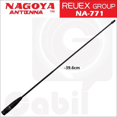 【中區無線電】原廠NAGOYA NA-771 BNC 雙頻軟鞭天線C-150 RL-102 S-145 C-450 含稅